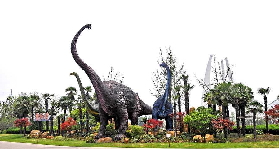 中华恐龙园主题乐园