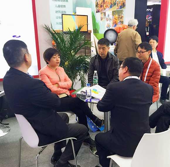 2017北京展会同行交流