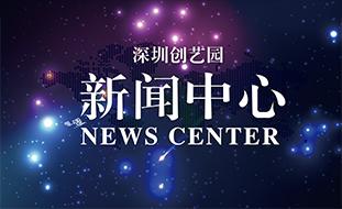 沙龙国际官网