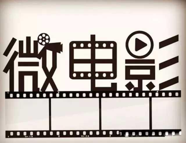 创艺园自导自演微电影《梦•智造》