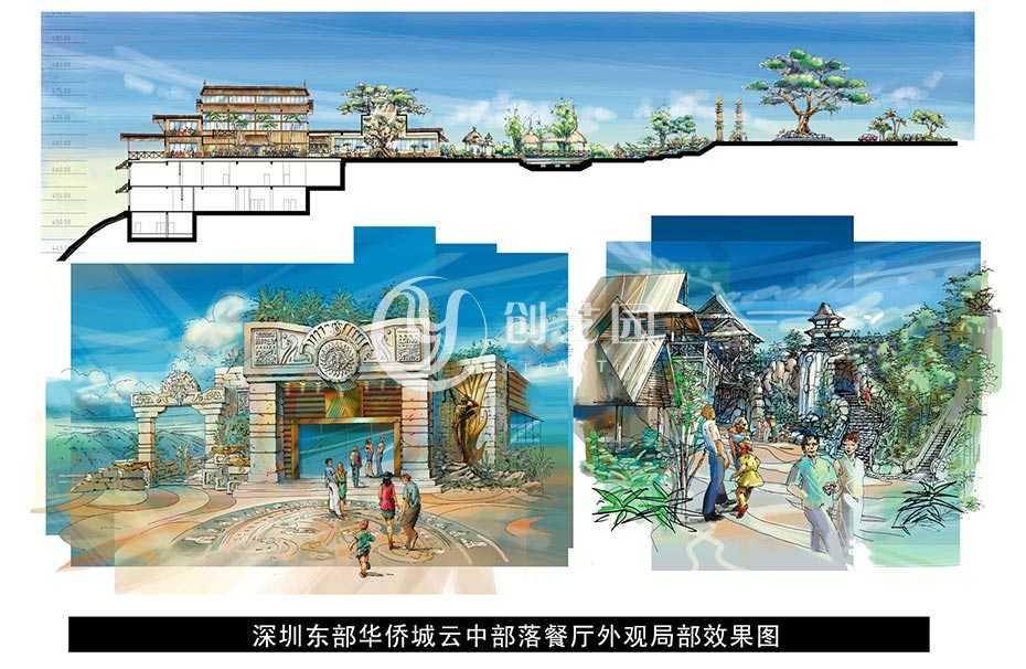 深圳东部华侨城设计及工程案例