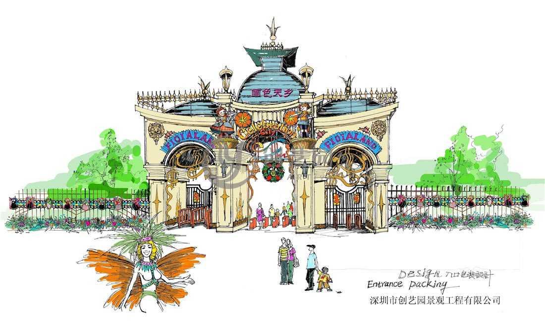 成都置信·国色天乡主题公园设计、工程案例
