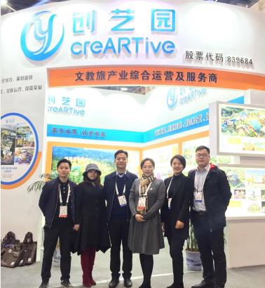 2018北京展会现场