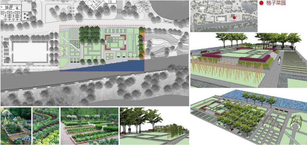 必看//公园规划设计十则!