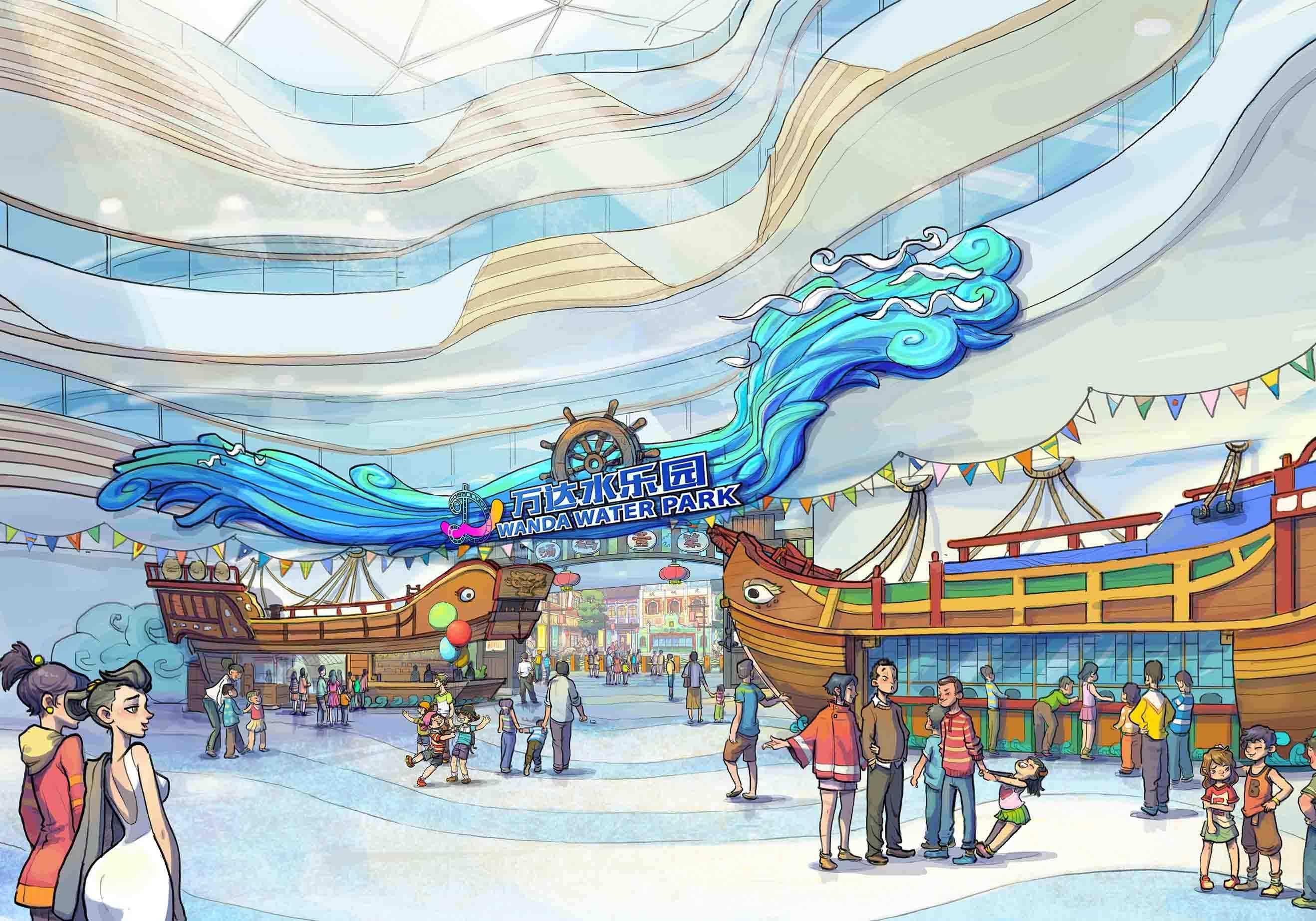 广州万达水乐园