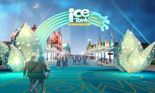 冰雪主题公园规划设计