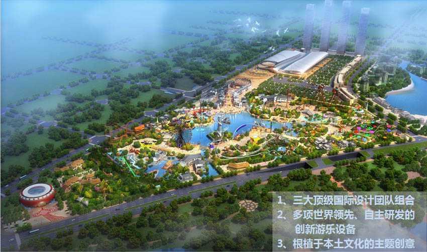 雒树刚部长指示:注重围绕文化和旅游融合发展是当前重要工作!