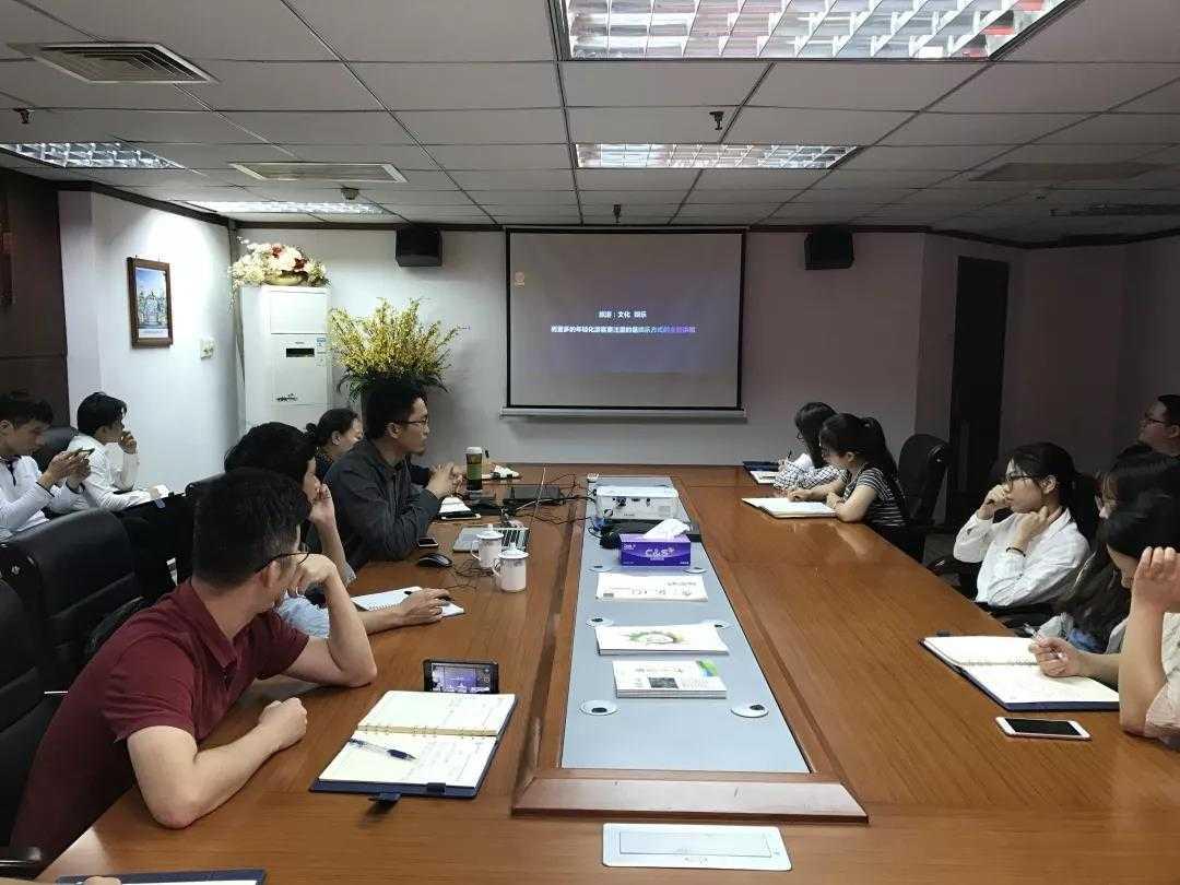 文旅快讯|光华照明设计团队与创艺园共同开展灯光主题设计交流会
