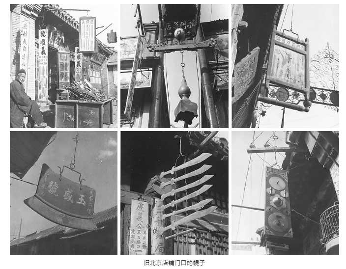 """旅游标识视觉语言设计之招摇过市的""""幌子"""