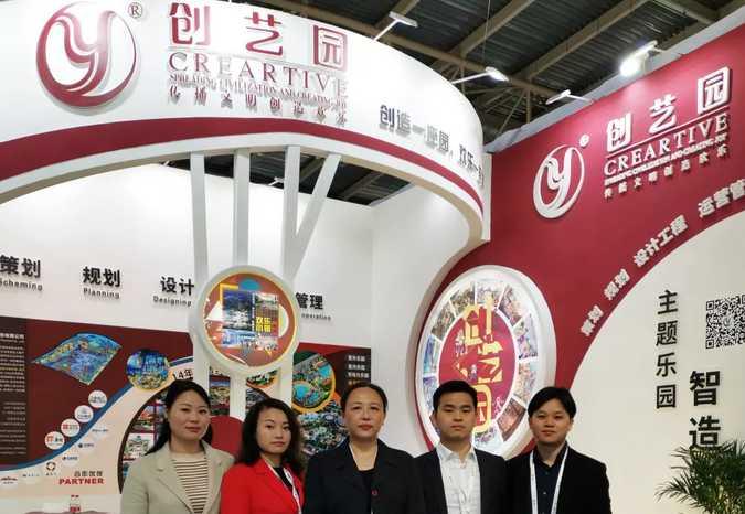创艺园播报2019北京CAAPA展会实况:有惊喜!