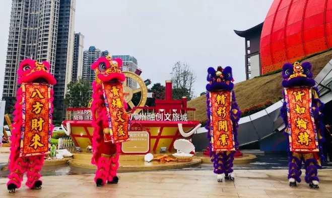 精心之作!创艺园恭祝广州融创文旅城开业大吉