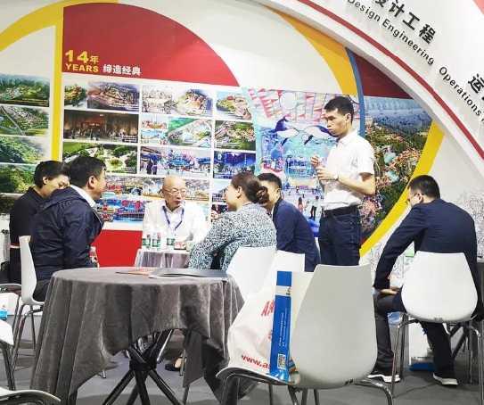 2019年5月亚洲乐园及景点博览会