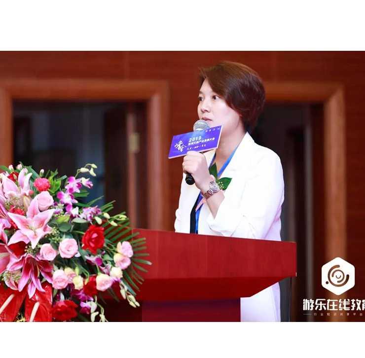 2019亚洲文旅产业发展大会