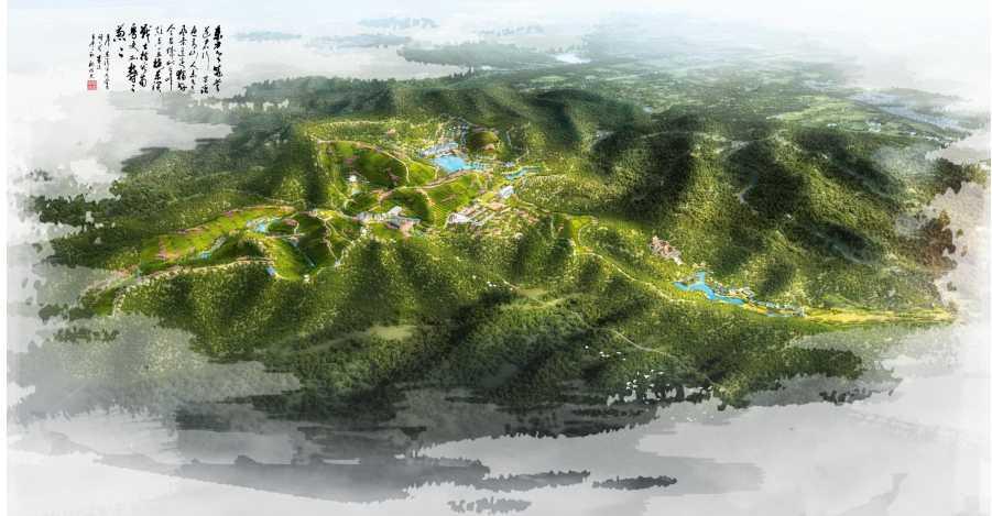 粤东云山谷生态旅游园