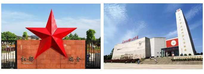红色旅游景区设计
