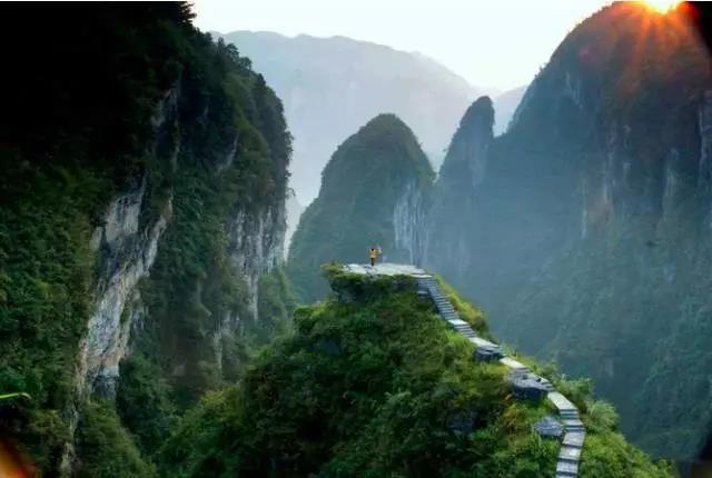 山地旅游规划