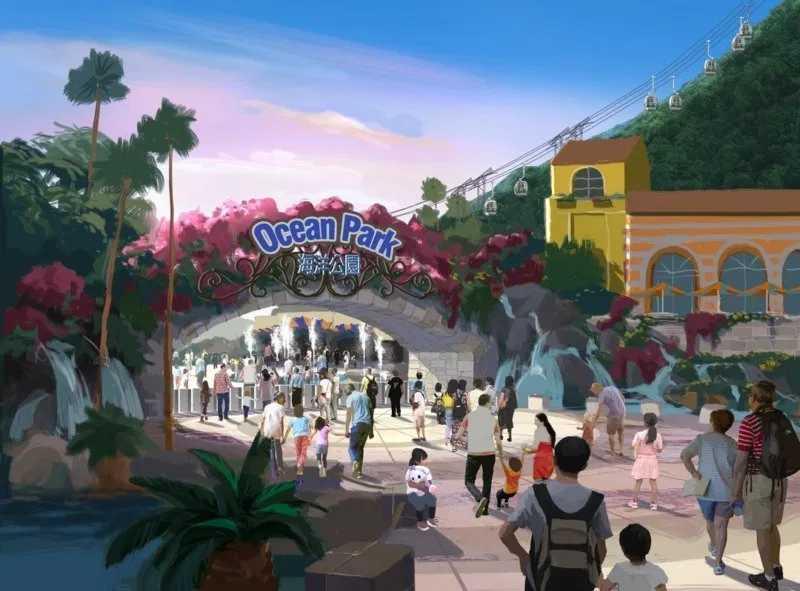 海洋乐园规划设计