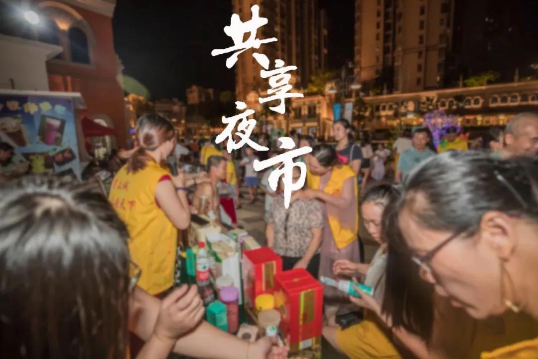 """客天下创艺园欢乐小镇首届地摊文化节""""摆""""出幸福生活!"""