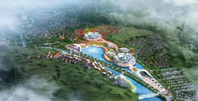 田园综合体规划设计
