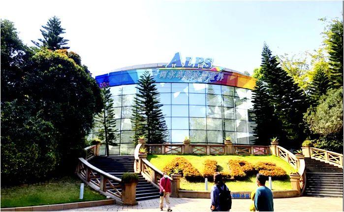 """创艺园""""深圳世界之窗阿尔卑斯冰雪世界项目""""圆满完成!"""