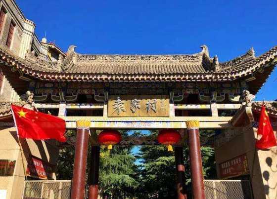 陕西袁家村乡村景观规划设计