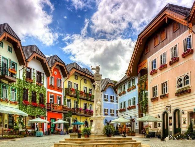 文化旅游特色小镇