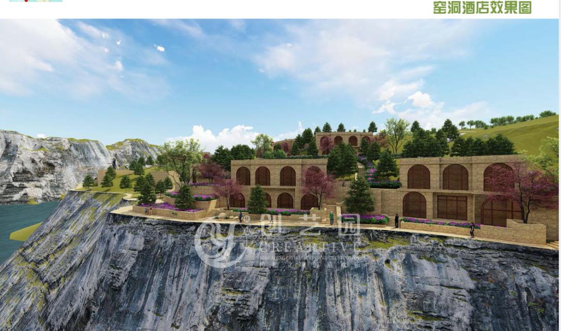 景区方案设计案例