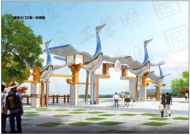 文化旅游度假区规划设计思路——以京山鸟语花香文化旅游度假区为例