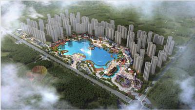 那香海·国际旅游度假区项目策划方案