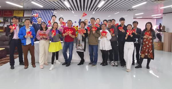 【携手奋进谱新篇】深圳市创艺园文旅股份有限公司正式开工!