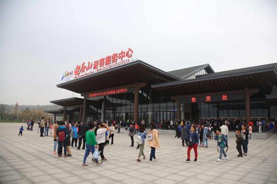 游客服务中心规划设计
