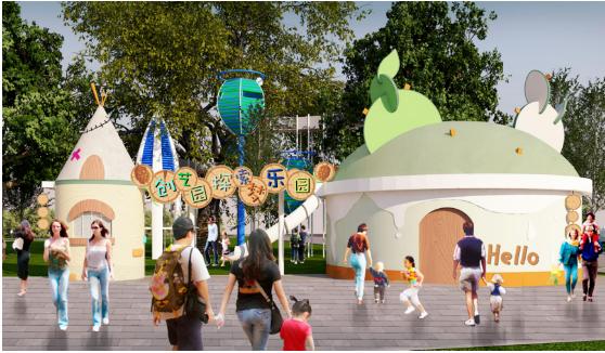 城市公园更新升级
