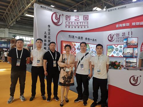 创艺园惊艳亮相2021北京CAAPA展并被授予中国文旅行业履行社会责任优秀企业案例奖项
