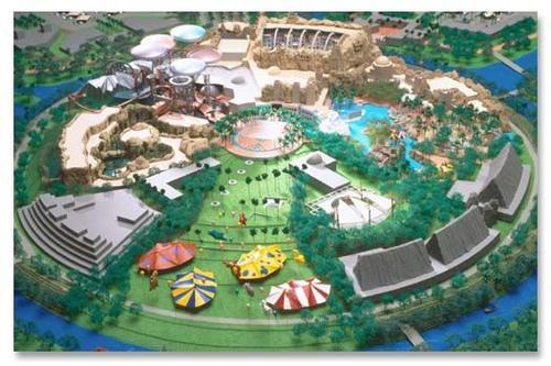 文化主题公园的规划设计研究