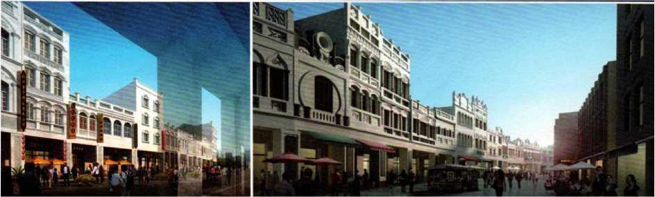 旧城升级改造案例
