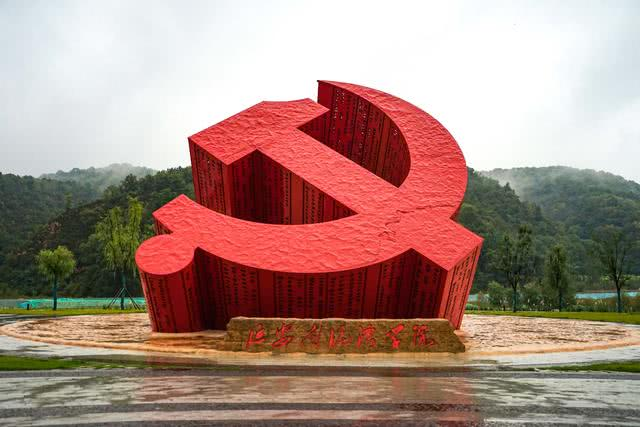 红色旅游文化景区设计